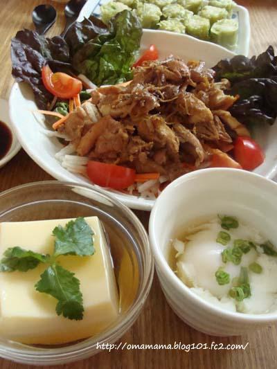 Lunch_20130401023017.jpg