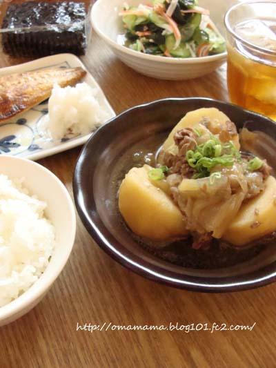 Lunch_20130414013204.jpg