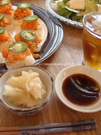 Lunch_20130418151458.jpg