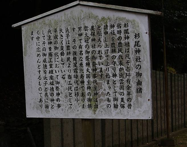 20111125haltukou05.jpg