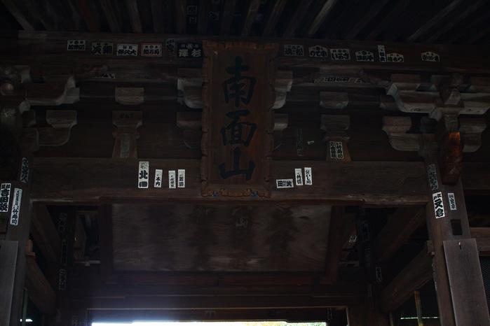 20111125yasimaji02.jpg