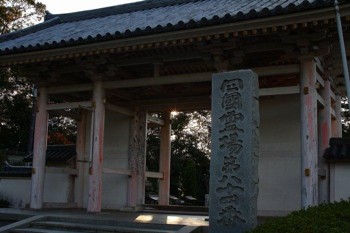 20111125yasimaji20.jpg