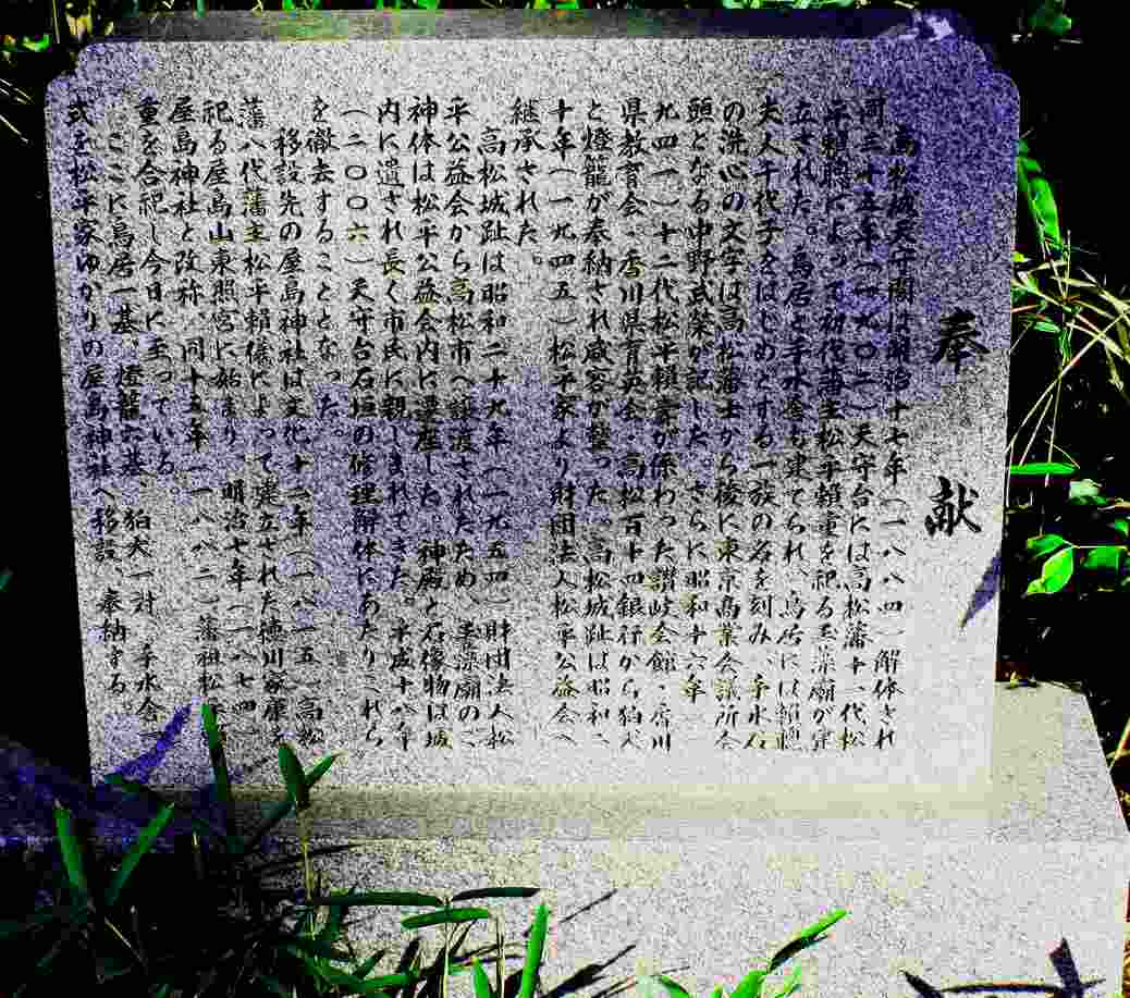 20111125yasimajinnjya03.jpg