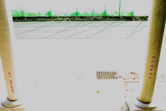 20130117monoidouso05.jpg