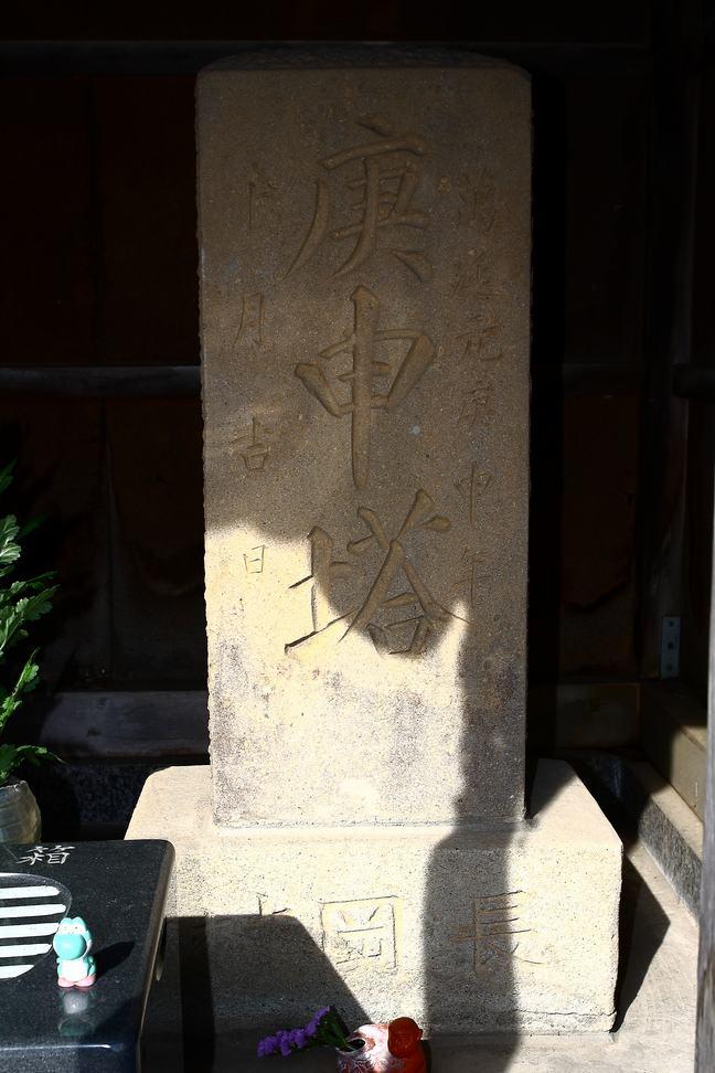 20130117nagaoka03.jpg