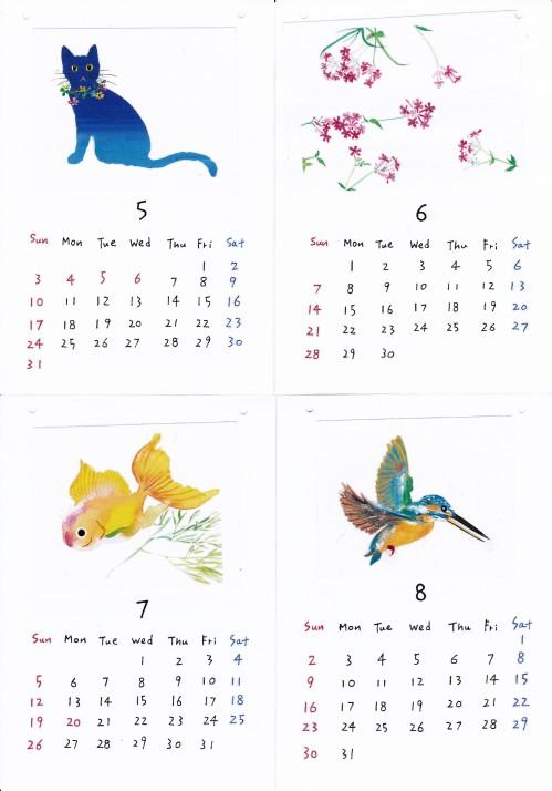 2015カレンダー8
