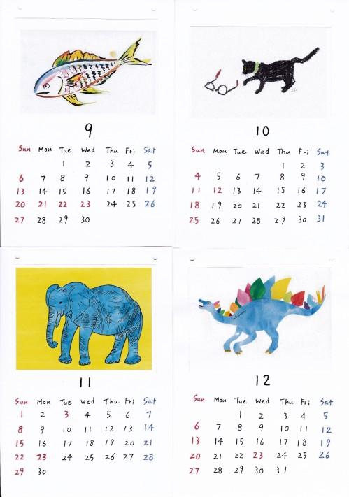 2015カレンダー9