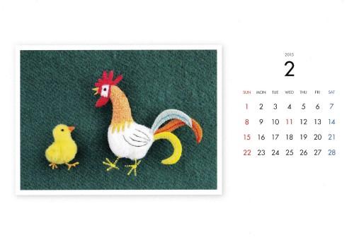 2015カレンダー1
