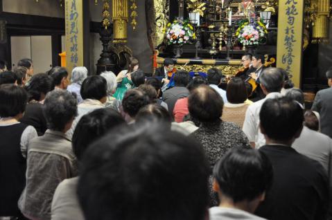 honkyouji (2)oce