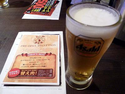 20130313TAKERU_beer.jpg