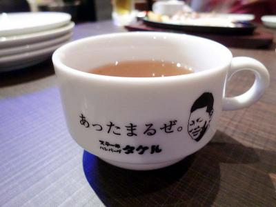 20130313TAKERU_soup.jpg