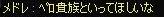 Cabal(130412-2346-Ver1487-0003).jpg
