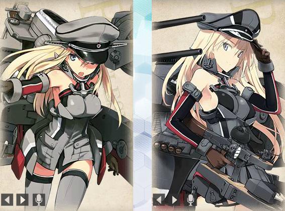 図鑑Bismarck