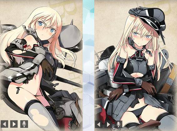 図鑑Bismarck中破