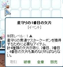 20130329_04.jpg