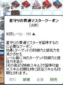 20130329_05.jpg