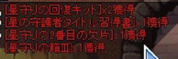 20130329_06.jpg