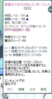 20130529_02.jpg