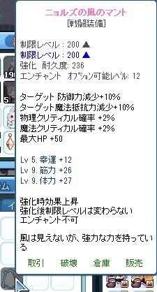 20130617_06.jpg
