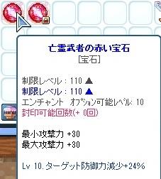 20130617_07.jpg