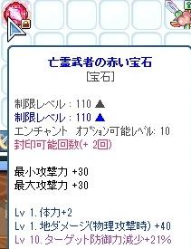 20130617_08.jpg
