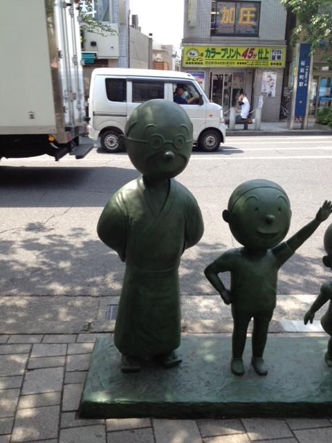桜新町 波平