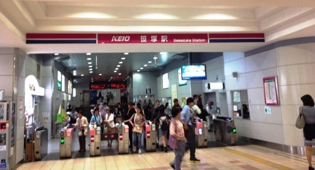 笹塚駅前実写