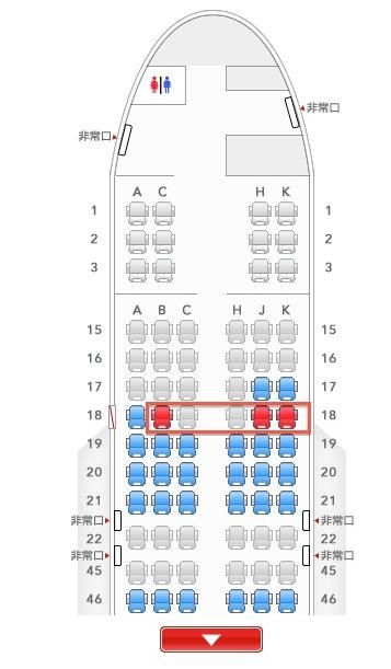座席 のコピー