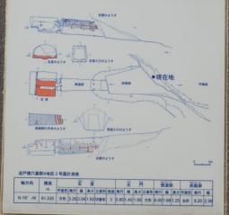 P4290816a.jpg