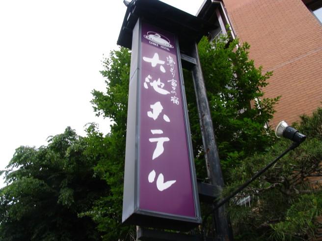 2012 06 10_3624