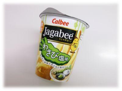 カルビー 期間限定 Jagabee わさび塩味