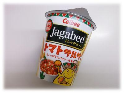 カルビー 期間限定 Jagabee トマトサルサ味