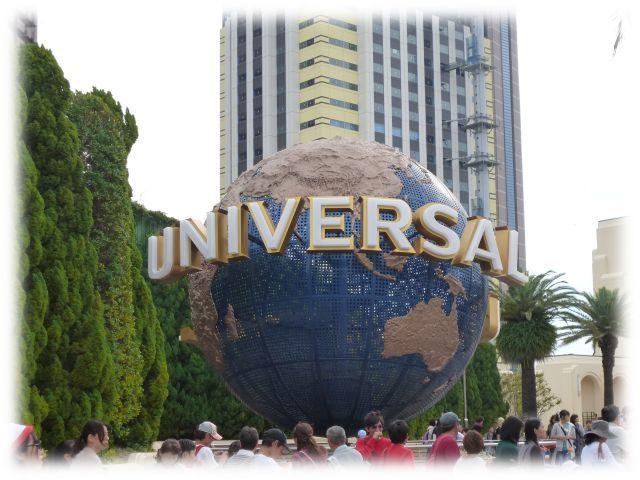 USJ2014_10