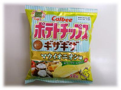 カルビー 期間限定 ポテトチップス 厚切り ギザギザ マウイオニオン味