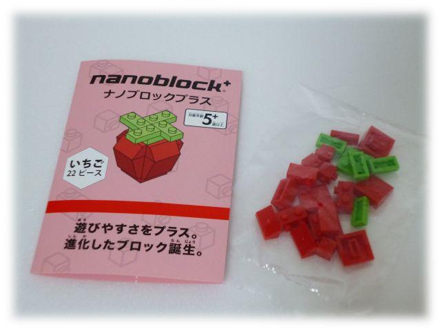 nanop_nanop_p_sb_02.jpg