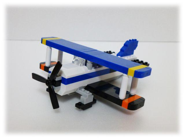 プロペラ機[Propeller Plane]