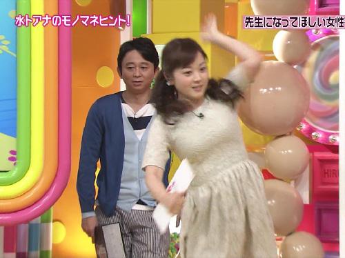 水卜麻美日本テレビ女子アナウンサーおっぱい