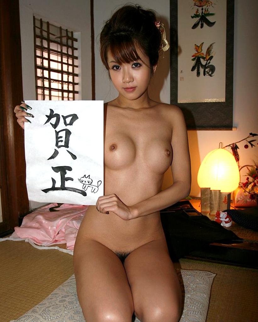 お前らの好きな女体を貼れ 13 [無断転載禁止]©2ch.net xvideo>1本 ->画像>2459枚