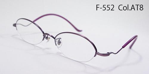 552-AT8.jpg