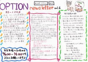 新聞_convert_20141129114848