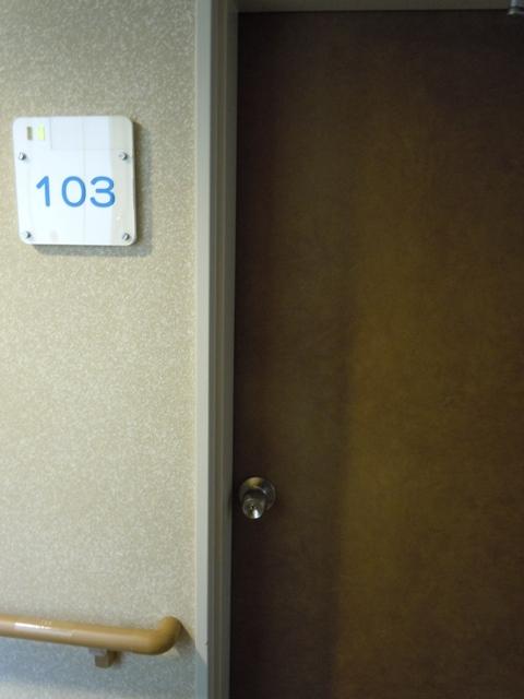遙照山ホテル6