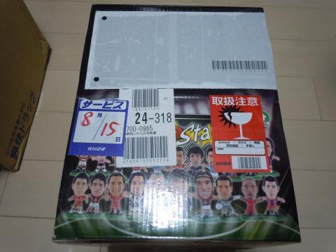 サッカースターズWAVE2