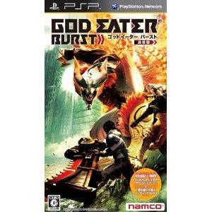 PSP God Eater Burst Demo