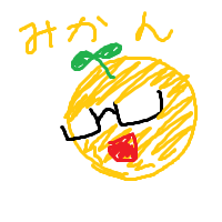 mikan.png