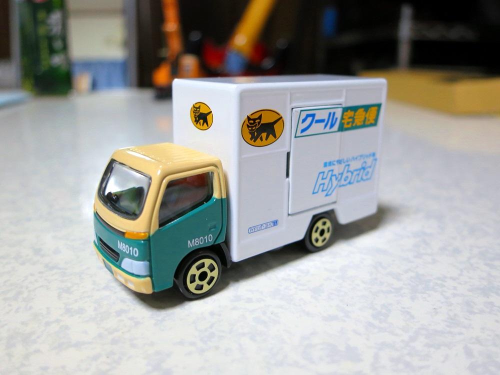 クール便ミニカー2