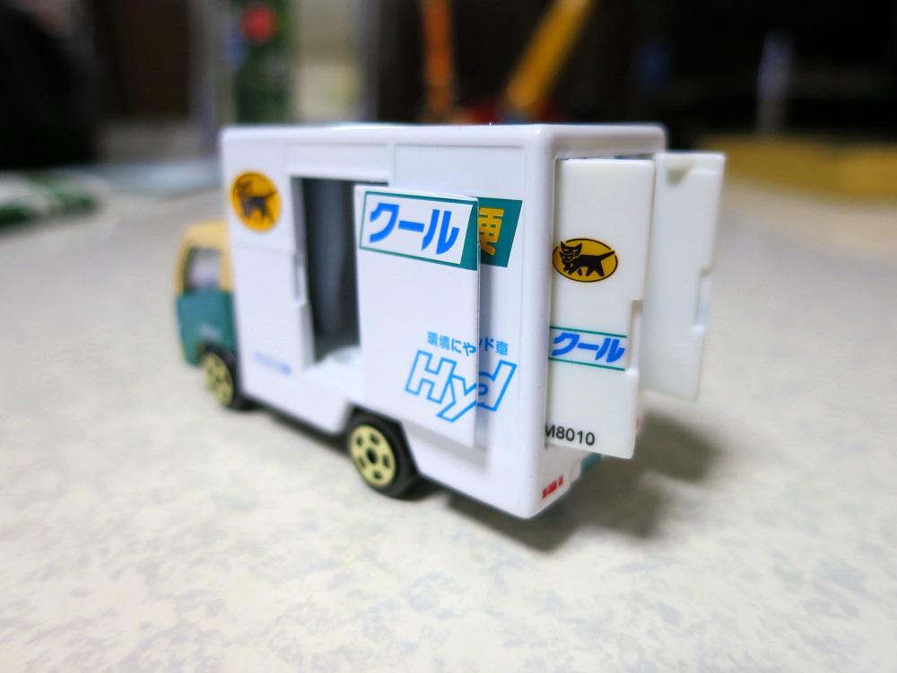 クール便ミニカー3