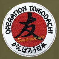 operation_tomodachi.jpg