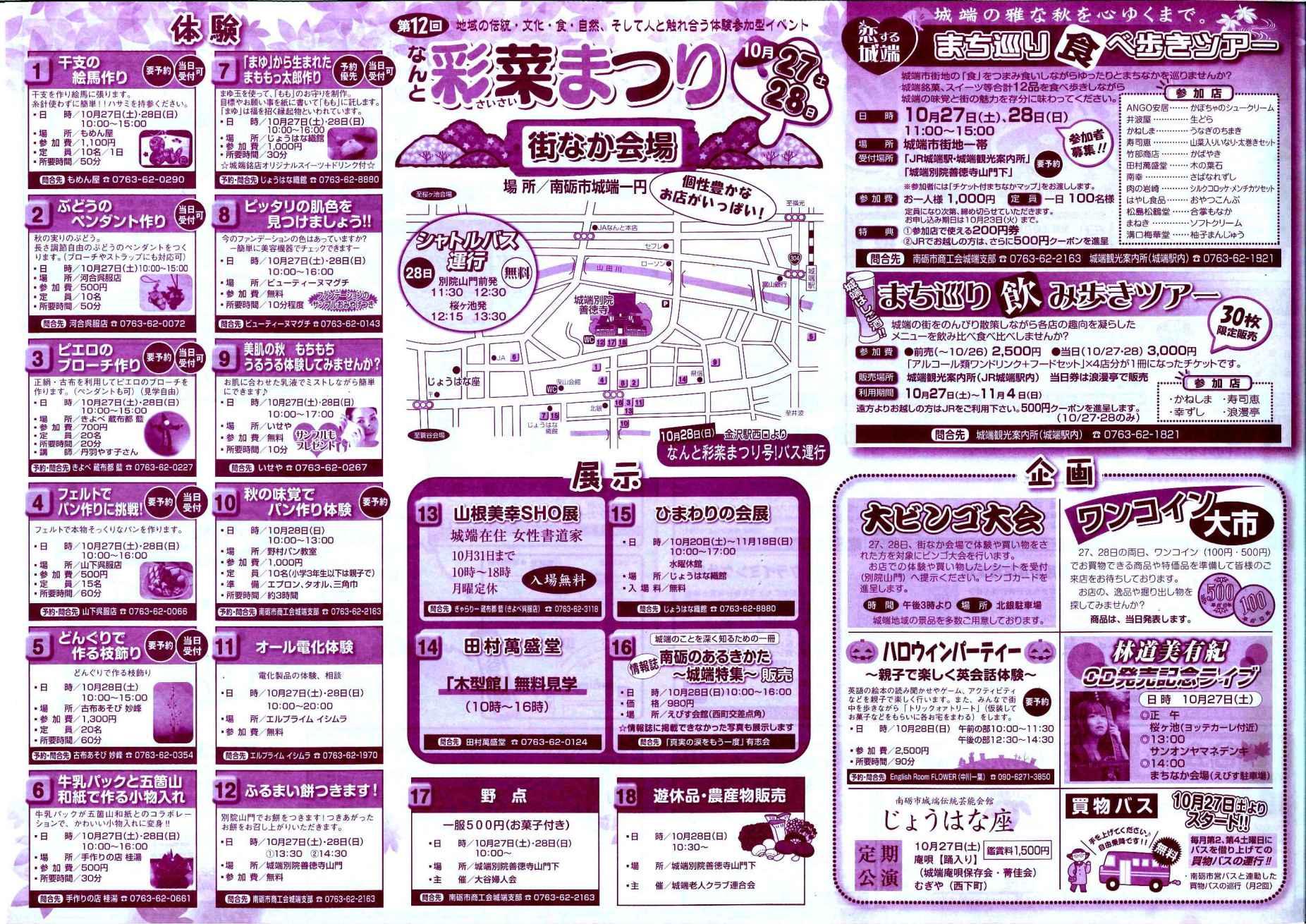 20121025104308919_0001.jpg