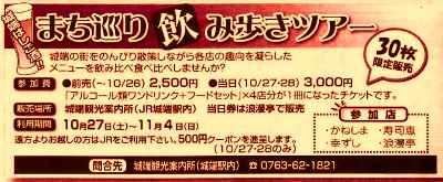 20121025104308919_00013.jpg
