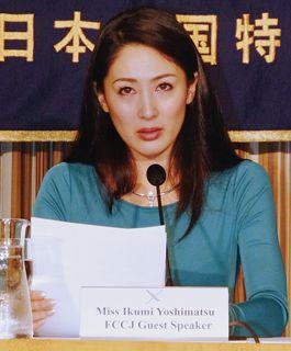 吉松育美2012年ミスインターナショナル